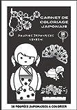 Carnet de coloriage japonais: dessins de poupées kokeshi à colorier / livre de coloriage thème japon / pour les amateurs de culture japonaise