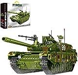 NDYD Kit de Bloques de construcción de Tanques de Batalla Principal M60, pequeños partículas Moc Militatry Vehículos Juguetes de construcción - 1753 PCS, Kakhi + Black, 43 x 18 x 19cm DSB