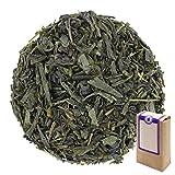 Núm. 1291: Té verde orgánico 'Earl Grey verde' - hojas sueltas ecológico - 250 g - GAIWAN® GERMANY - sencha verde, polvora de China