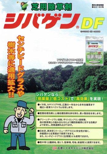 芝生用除草剤シバゲンDF20g入り