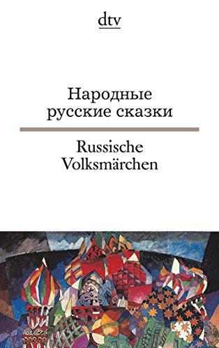 Russische Volksmärchen. [German] 3423094133 Book Cover