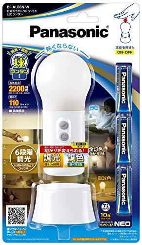 パナソニックLEDランタン乾電池エボルタNEO付き調光・調色タイプホワイトBF-AL06N-W