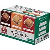 サバイバルパン エコパッケージ 3味セット