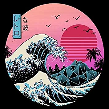 Fiji Land (feat. Evil Balloon)