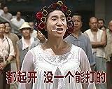Zenghh Patrón Funda de Almohada Doble Cara Aficionados mi héroe Academia Bakugou Katsuki Regalo...