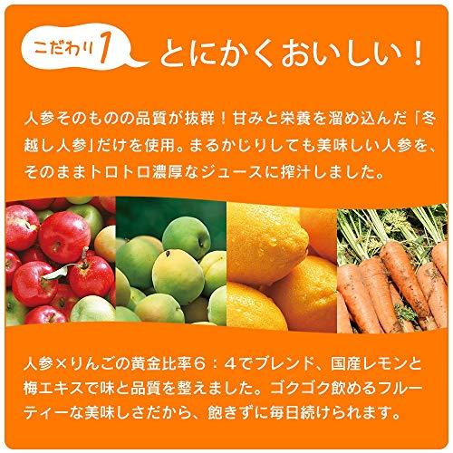 国産・無添加人参ジュース1L×6本トロッと濃厚フルーティー化学合成の農薬・肥料不使用