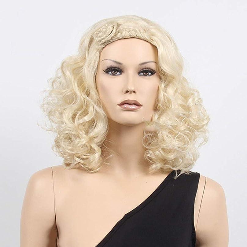 タッチ処方する高尚なYrattary 女性のための古典的なスタイルのゴールドショートカーリーヘアウィッグデイリードレス合成レースのかつらロールプレイングかつら (色 : Blonde)