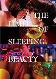 THE LIMIT OF SLEEPING BEAUTY<廉価盤>[DVD]