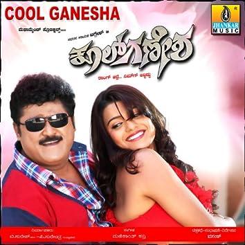 Cool Ganesha (Original Motion Picture Soundtrack)