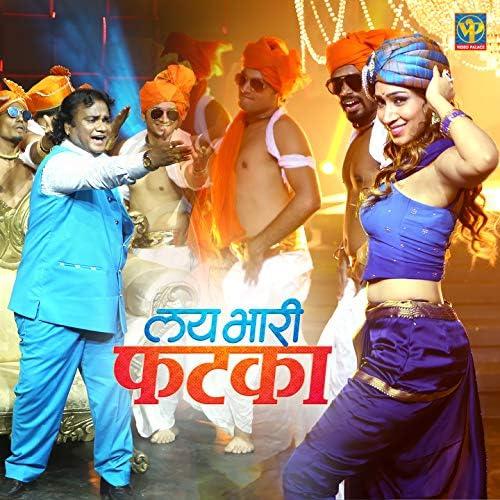 Dev & Ashish