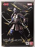 Bandai MEISYO MANGA REALIZATION Máquina de guerra de Samurai de acero