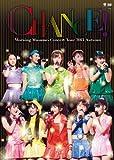 モーニング娘。コンサートツアー2013秋 〜CHANCE!〜[EPBE-5478][DVD]