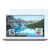 Dell モバイルノートパソコン Inspiron 13 7391 13.3インチ 対応 ブルーライトカットフィルム 液晶保護フィルム 超反射防止 アンチグレア 映り込み防止 指紋防止 気泡レス 抗菌 PCフィルター専門工房