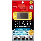 Nintendo Switch Lite 用 ガラスフィルム 指紋防止 Z2666