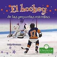 El hockey de las pequeñas estrellas