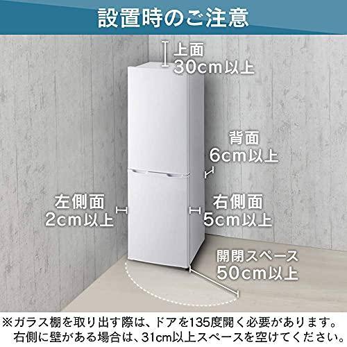 アイリスオーヤマ冷蔵庫162L冷凍室62Lスリム幅47.4cmブラックIRSE-16A-B