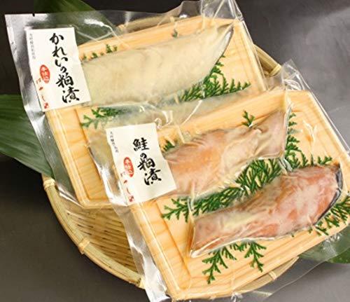 林商店 昭和15年創業の老舗 林商店の「魚の粕漬け」 かれい2切れ真空、時鮭2切れ真空