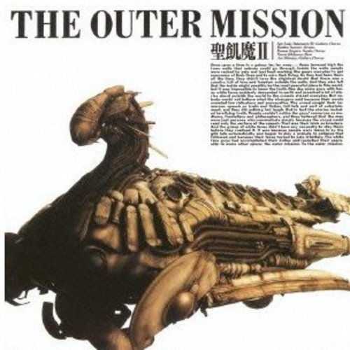 The Outer Mission / 聖飢魔II