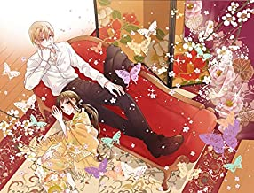天堂家物語 10巻 描き下ろしマンガ+ミニ画集付き特装版 (花とゆめコミックス)