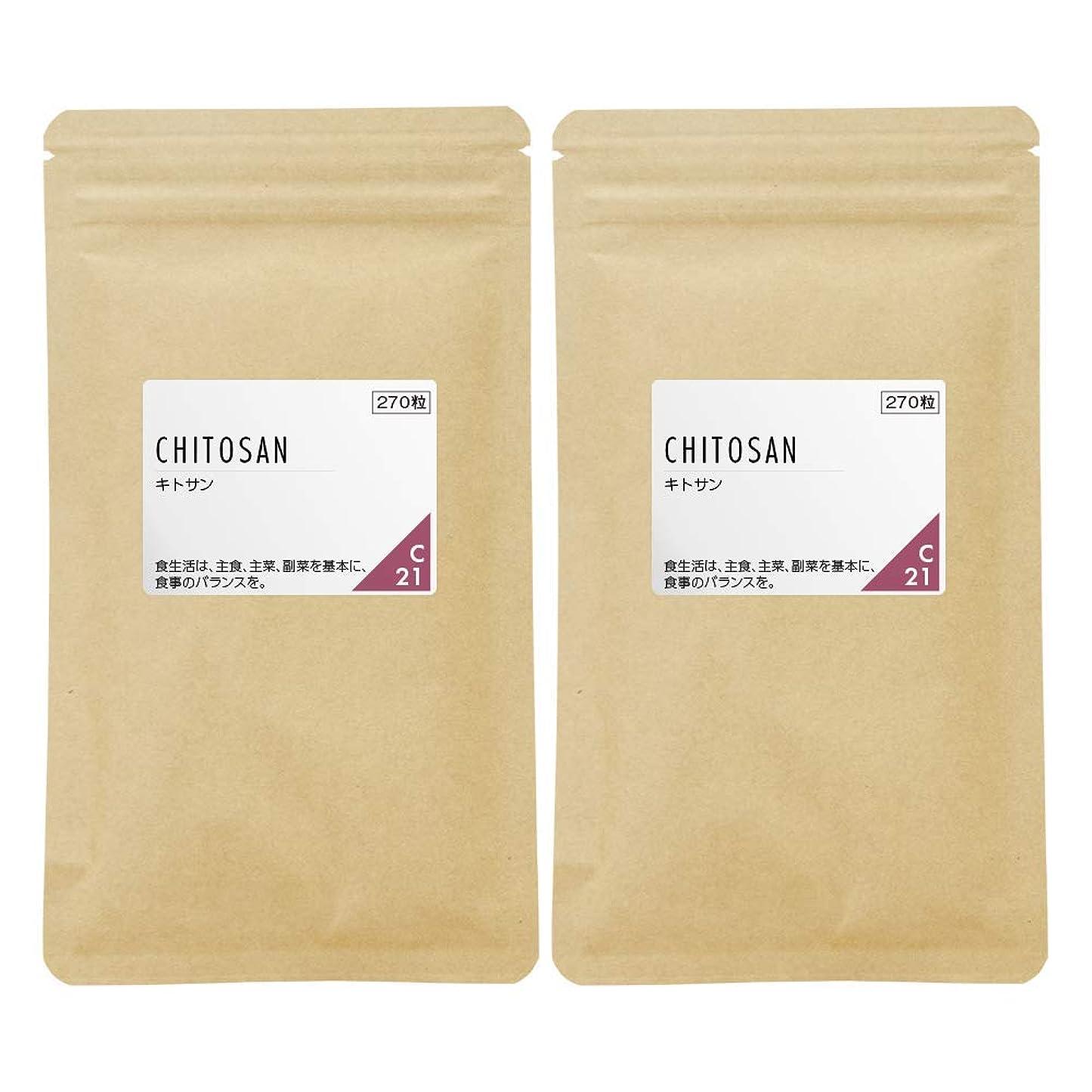 悪い系統的徒歩でnichie キトサン 食物繊維 国産 サプリメント 約6ヶ月分(270粒×2袋)
