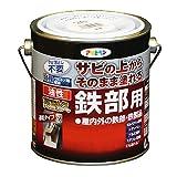 アサヒペン 油性高耐久鉄部用 アイボリー 0.7L