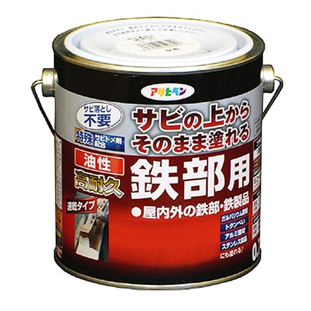 先入観触覚奨励アサヒペン 油性高耐久鉄部用 グリーン 0.7L