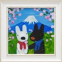 《アートフレーム》リサとガスパール アートフレーム Mサイズ にほんへいく/絵画 壁掛け のあゆわら