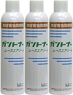 業務用 シロアリ駆除用 ガントナー ムースエアゾール 400ml×3本 木材害虫防除剤