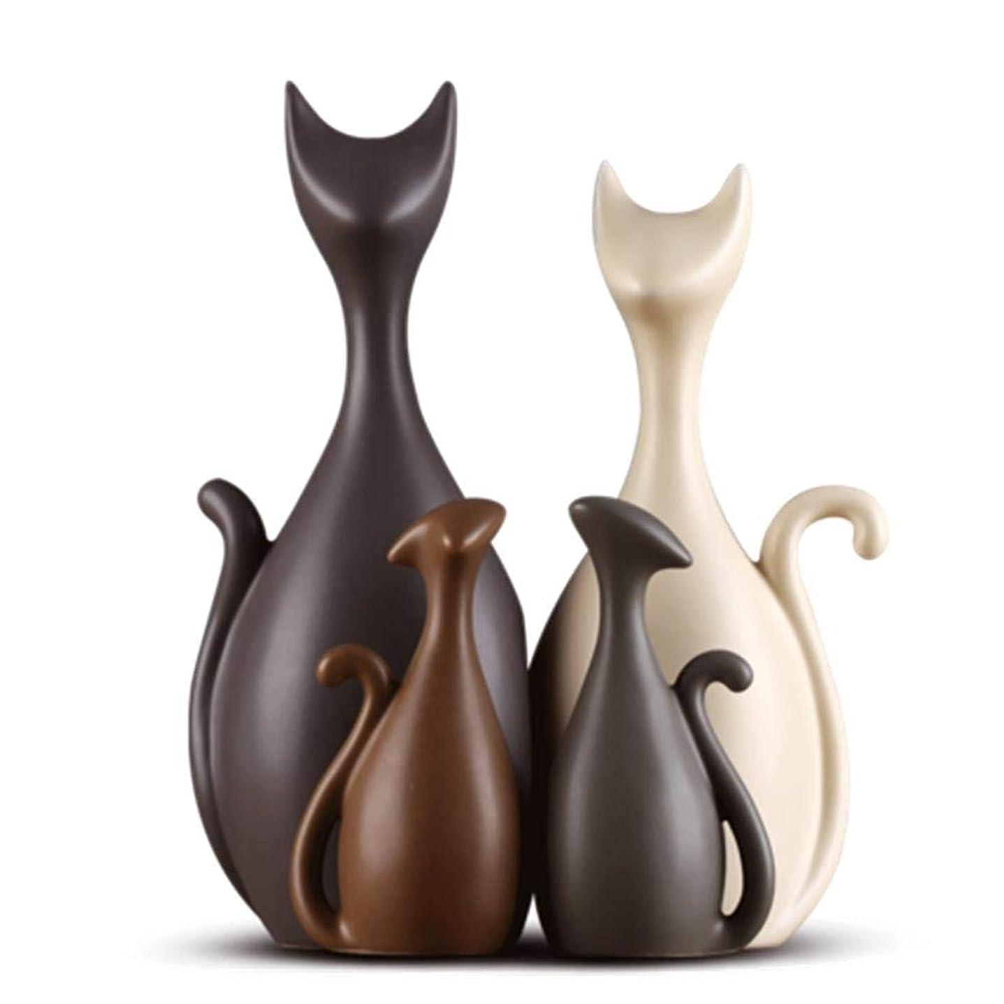 酔っ払い安定しましたブローホールGWM かわいい猫の家族陶器の装飾品、装飾品磁器、芸術創造的なカップルの贈り物、現代的なスタイルと創造的な装飾的な要素