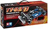 rc auto elektro tamiya Tamiya 1/10 RC Car Series No.584 TT-02D drift spec chassis kit 58584