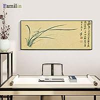 ファッションヴィンテージ水彩ロータス中国のキャンバス絵画花の壁アート写真ポスタープリントリビングルームの寝室の家の装飾30x90cm