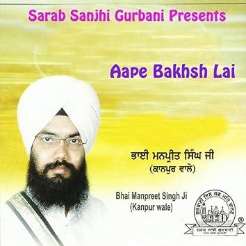 Aape Bakhsh Lai