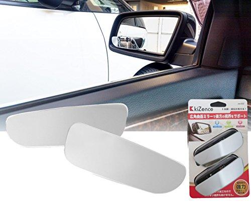 Amazon限定ブランド kizence(キーゼンス) 補助ミラー 走行 バック時 車の死角に! スポットミラー フレームレス仕様 サイドミラー バックミラー 車用 高解像度 360度 角度調節可能 広視野 簡単取付 2個付日本語説明書 (スクエア型)