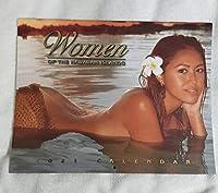 ハワイ壁掛カレンダー 2021年版 ABCストアハワイ美人02