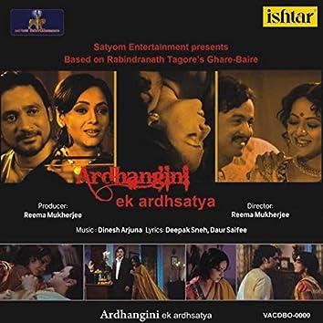 Ardhangini - Ek Ardhsatya (Original Motion Picture Soundtrack)