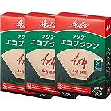 メリタ Melitta コーヒーフィルター エコブラウン 1×4 4~8杯用 100枚入り×3個セット