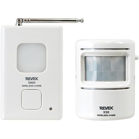 リーベックス(Revex) ワイヤレス チャイム Xシリーズ 送受信機セット 防犯 人感 センサー X850