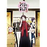 続『刀剣乱舞-花丸-』 其の六 Blu-ray (初回生産限定版)
