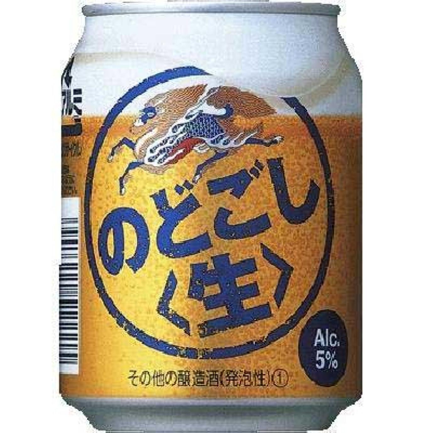 スタウト公然とどこにでもキリン のどごし 生 ( 250ml × 24本 )×2箱 【少量缶】