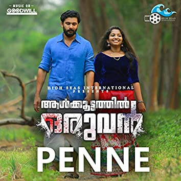 """Penne (From """"Aalkoottathil Oruvan"""")"""