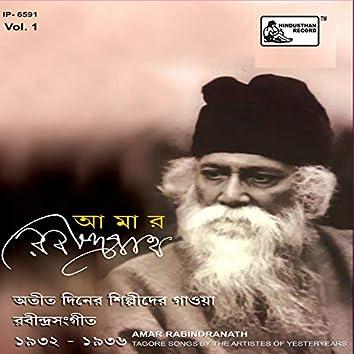 Amar Rabindranath Vol 1