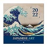 Grupo Erik Calendario Japanese Art 2022 - Calendario 2022 pared - Calendario 16 meses - Calendario 2021 2022, Calendario de pared 2021 2022 -...