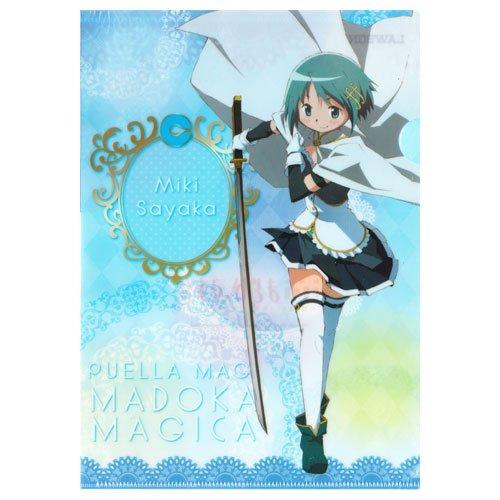 Madoka Magika Magical Girl Lawson limit?e version originale de th??tre Effacer Fichier \
