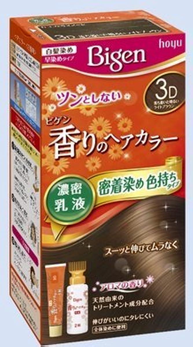 シルク潤滑する傾いたビゲン 香りのヘアカラー 乳液 3D 落ち着いた明るいライトブラウン × 10個セット