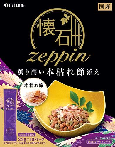 懐石 キャットフード zeppin 薫り高い本枯れ節添え 220g