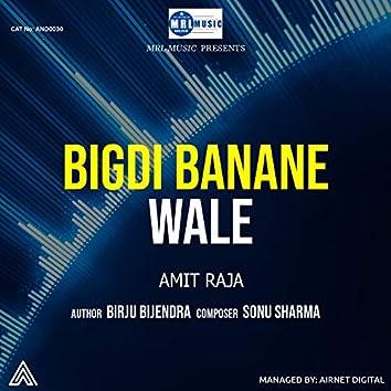 Bigdi Banane Wali
