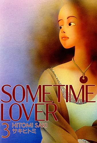 SOMETIME LOVER3