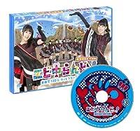 エビ中らんどっ! Vol.3 [DVD]