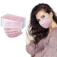 マスク 50枚 使い捨てマスク 不織布 マスク クリスマス 不織布 3層構造 男女兼用 飛沫防止 通気性 立体レギュラーサイズ 花粉対策 風邪予防 防塵 超快適マスク ほこり 通勤 プリーツ型 耳が痛くならない 快適 高密度フィルター (05#)
