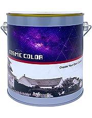 ニッペ 水性塗料 ペンキ 屋内外用 宇宙 コズミックカラー 1kg カラー:エイトプラネッツ(青色 群青 紺色) つやなし 防かび 防藻